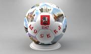 Мяч футбольный сувенирный